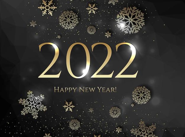 Новый год текст изолированный черный фон