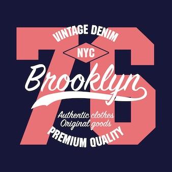 숫자 tshirt 원래 옷 디자인에 대한 뉴욕 브루클린 빈티지 그래픽