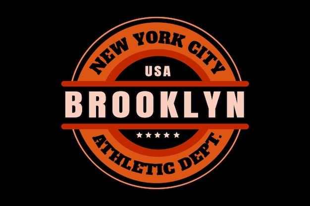뉴욕시 브루클린 체육부 색상 오렌지
