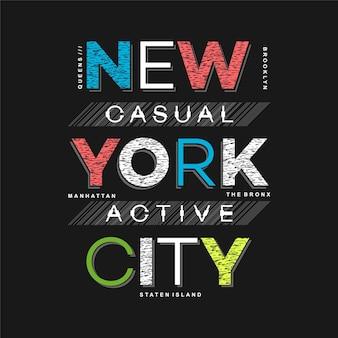 뉴욕시 캐주얼 활성 그래픽 타이포그래피 벡터 t 셔츠 디자인 일러스트 레이션