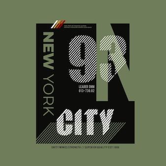 ニューヨーク市のデザイン