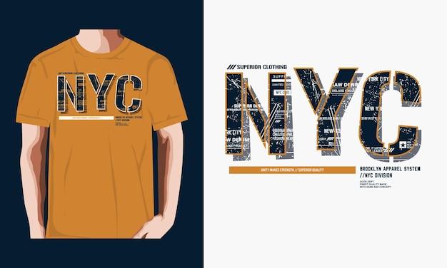 ニューヨークシティのデザイン