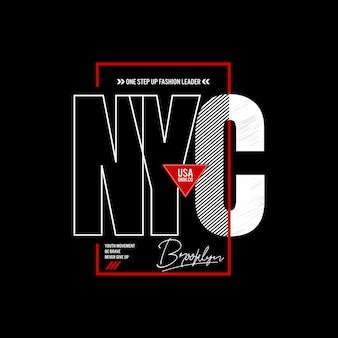 ニューヨークの街のデザイン