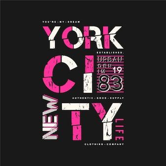 ニューヨークシティライフタイポグラフィグラフィックtシャツベクトルデザイン