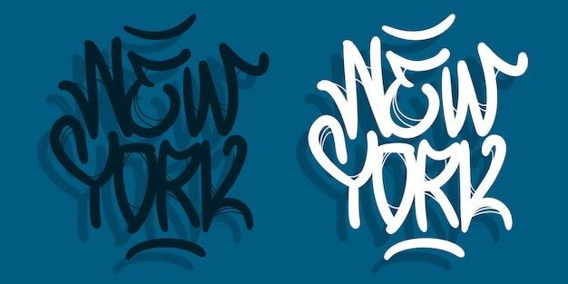 Нью-йорк нью-йорк сша рисованной надписи дизайн