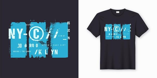ニューヨーク市のスタイリッシュなtシャツとアパレル。印刷、タイポグラフィ、ポスター。グローバル見本。