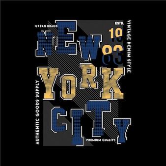 뉴욕시 텍스트 tshirt 디자인