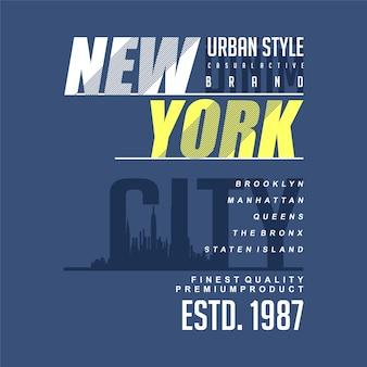 뉴욕시 도시 스타일 그래픽 티셔츠 디자인 타이포그래피 벡터 일러스트 레이션