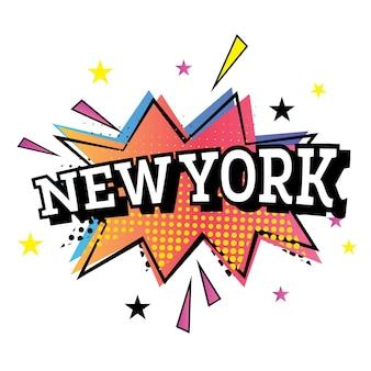 New york comic text in pop art style. vector illustration