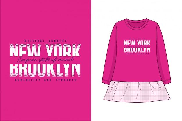 ニューヨーク-グラフィックtシャツ