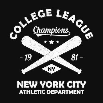 티셔츠용 야구 방망이 타이포그래피 엠블럼이 있는 의류용 뉴욕 그런지 프린트