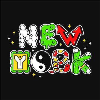 뉴욕 견적, trippy 환각 스타일 편지입니다. 벡터 손으로 그린 낙서 만화 캐릭터 그림. 뉴욕시 인용.재미있는 trippy 편지, 티셔츠, 포스터 컨셉에 대한 산성 패션 인쇄
