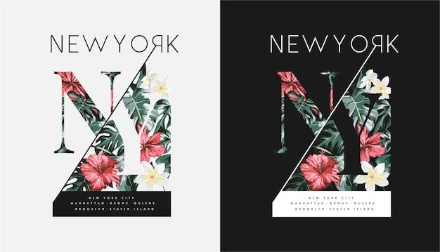 エキゾチックな花に関するニューヨークのスローガン