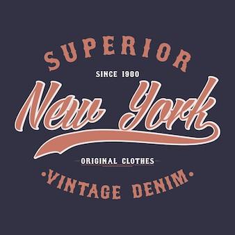 Tshirt 원래 옷 디자인에 대한 뉴욕 우수한 데님 빈티지 그래픽