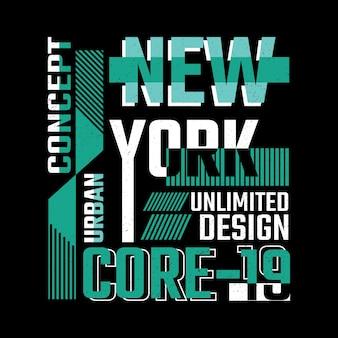 ニューヨークtシャツのタイポグラフィデザイン