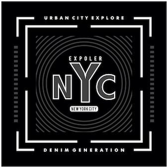 ニューヨークの都市探索、タイポグラフィのイラスト