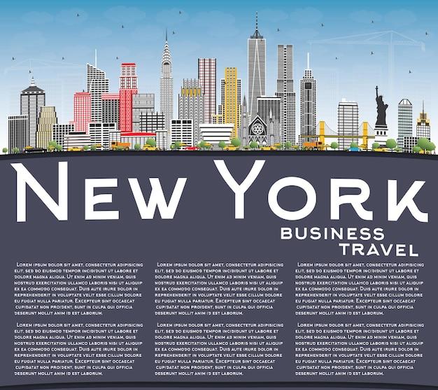 New york usa city skyline with gray skyscrapers, blue sky and copy space