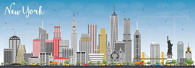 회색 고층 빌딩과 푸른 하늘이 있는 미국 뉴욕 스카이라인. 벡터 일러스트 레이 션. 현대 건축과 비즈니스 여행 및 관광 개념입니다.