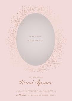 花の要素を持つ新生児のグリーティングカード。花とベビーシャワーのテンプレートフォトフレーム。結婚式の招待状花輪、葉で日付カードを保存します。ベクトルイラスト