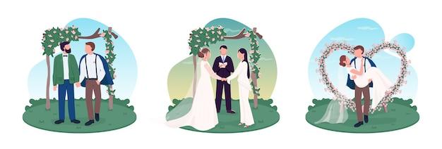 新婚カップルの2dウェブバナー