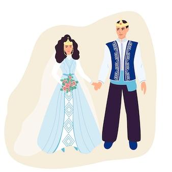 아르메니아 민족 의상을 입은 신혼부부. 아르메니아인 남편과 아내. 평면 만화 스타일의 벡터 일러스트 레이 션