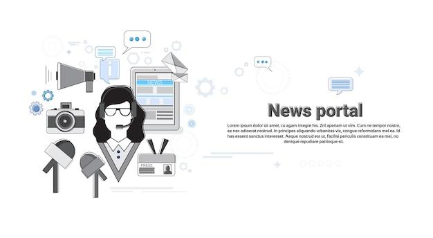 News internet portal application web banner vector illustration