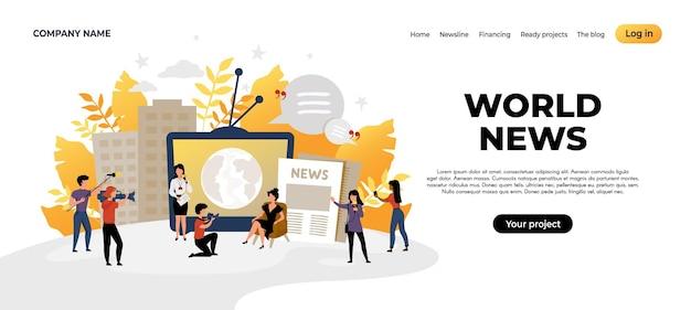 ニュースのランディングページ。マスメディアとオンラインニュースソースのwebページのコンセプト、コンテンツの作成、インタビューの記録。インターネット通信のためのベクトルイラストソーシャルジャーナリズムのウェブサイト