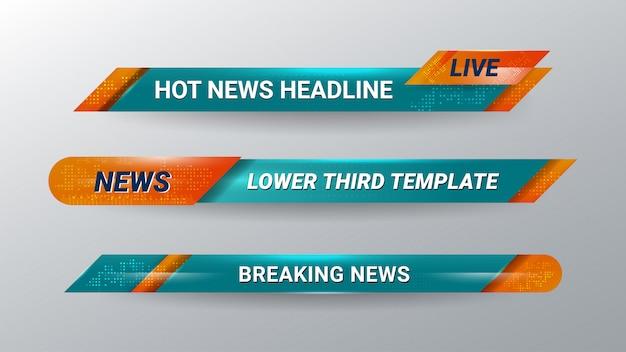 テレビのニュースローワーサードバナー