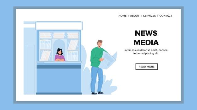 뉴스 미디어와 신문은 사업가 벡터를 읽습니다. 뉴스 미디어 정보 및 비즈니스 기사는 거리의 가판대 근처에서 젊은 남자를 읽고 있습니다. 문자 클라이언트 및 판매자 웹 플랫 만화 일러스트 레이 션