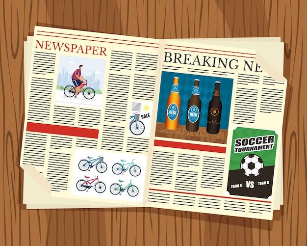 木製の背景イラストと新聞通信