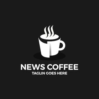 Шаблон дизайна логотипа газеты и кофе