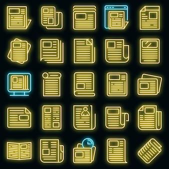 Newspaper icons set vector neon