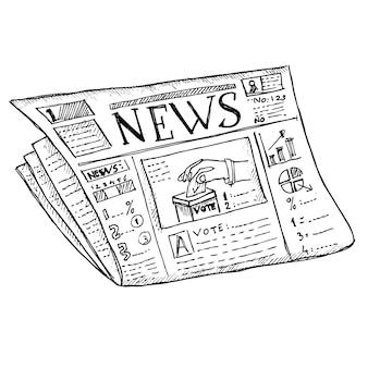 新聞イラスト