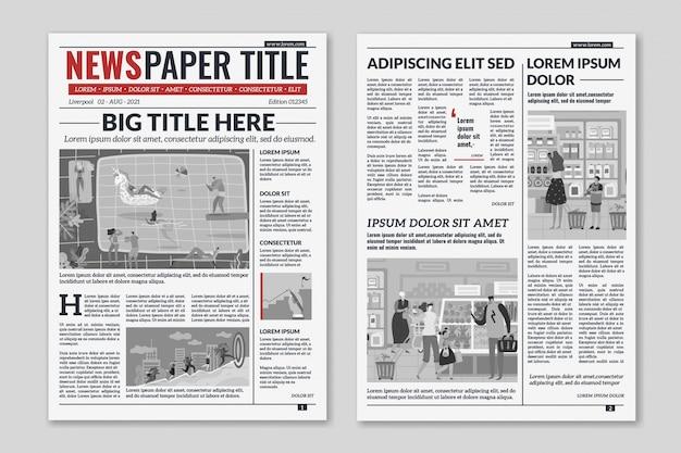 新聞のレイアウト。ニュースコラム記事の新聞用紙の雑誌のデザイン。パンフレット新聞シート。編集ジャーナルベクトルテンプレート