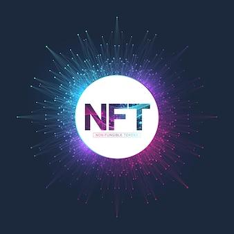 Незаменяемый токен nft. значок незаменимых токенов, охватывающий концепцию nft. вектор логотипа символа высоких технологий.