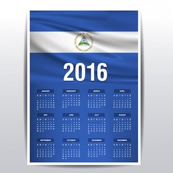 2016年のニカラグアカレンダー