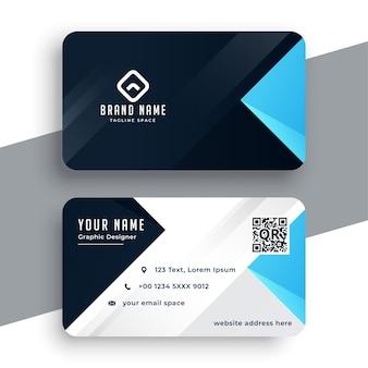 Современный шаблон красивой синей визитки