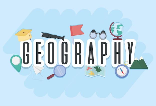 素敵な地理のイラスト