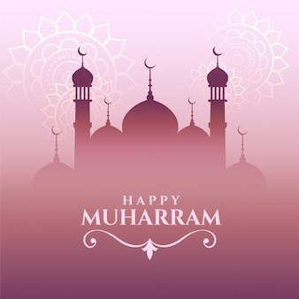 Nice muharram festival wishes card