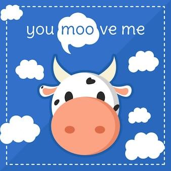 牛からニースの引用