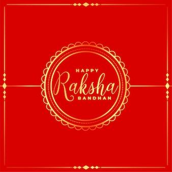 Nice red and golden raksha bandhan festival greeting