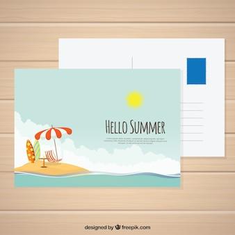 좋은 여름 엽서