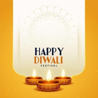 Diyaデザインの素敵な伝統的な幸せなディワリの背景