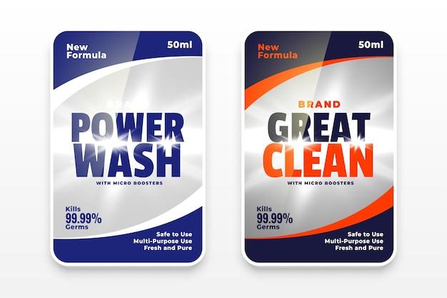 Bel design dell'etichetta del detersivo per il lavaggio