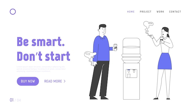 Целевая страница сайта о никотиновой зависимости