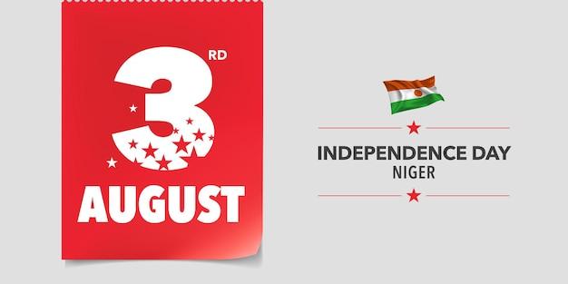 Поздравительный баннер с днем независимости нигера