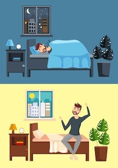 夜と昼のインテリアコンセプト。アーキテクチャフラットスタイル。若い男が眠り、朝のイラストで目を覚ます