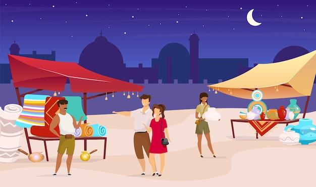 Ночной базар плоская цветная иллюстрация