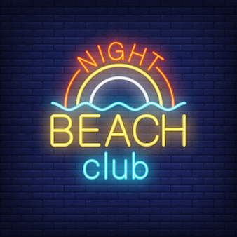Night Beach Club lettering and rainbow with wave. Neon sign on brick background.