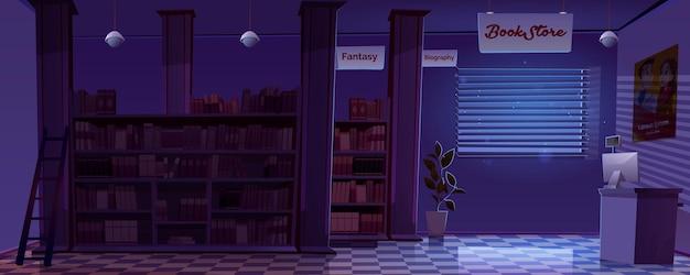 Interno della libreria notturna stanza vuota del negozio di libri